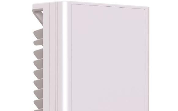ERICSSON: 5G-Antenne gewinnt Red Dot Design Award