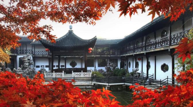 Internationale Gartenbauausstellung in Yangzhou eröffnet